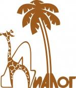 Центр туризма «ДИАЛОГ»