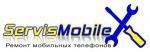 Ремонтная мастерская мобильных телефонов «СервисМобайл»
