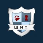 Щит - Аварийное открытие замков, сейфов и автомобилей в Днепре